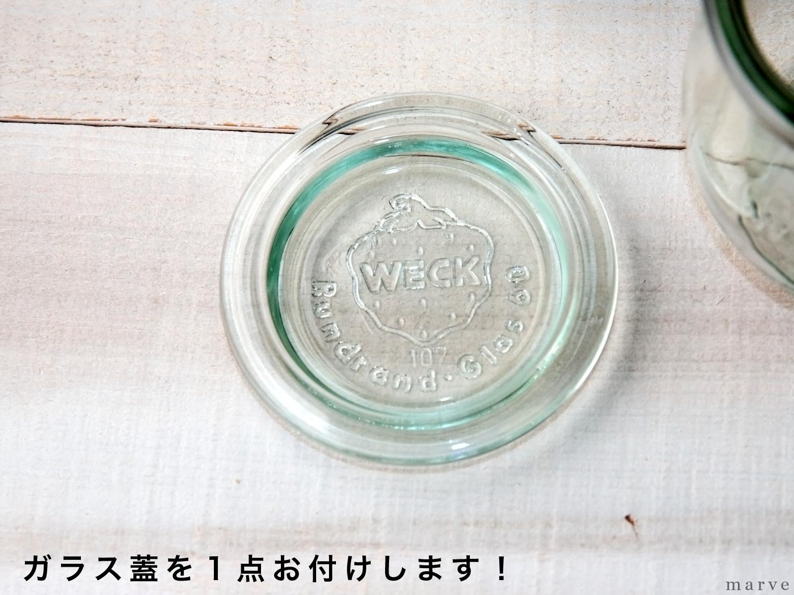WECK MUG  WHITE ウェックマグ白 200ml ガラス蓋付き