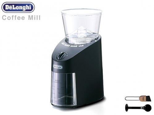 DeLonghi(デロンギ)コーン式コーヒーグラインダー