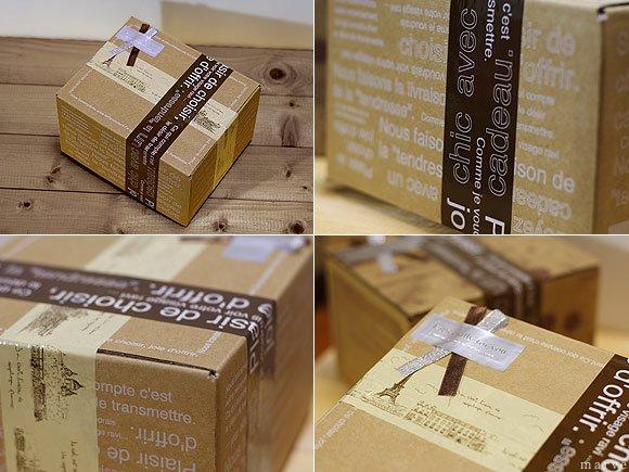 ノワゼットショコラカップdeux 2客BOXセット