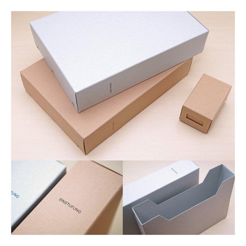 STOCK A4ファイルボックス【ブラウン】