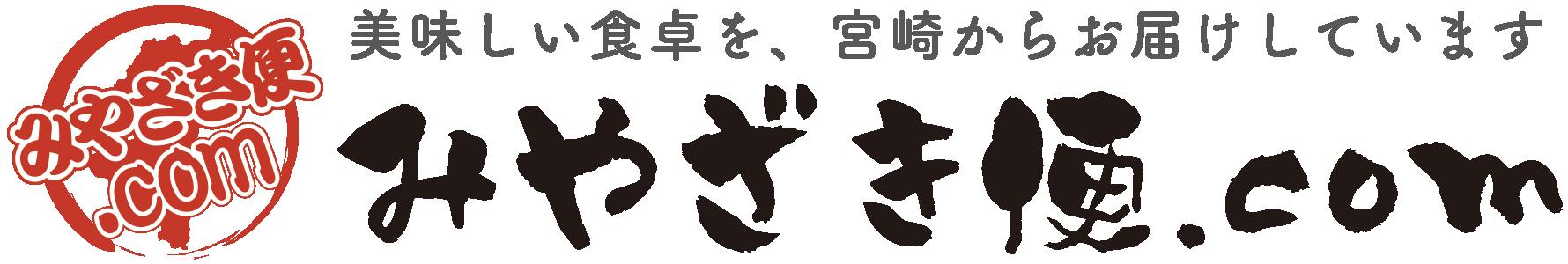 みやざき便.com