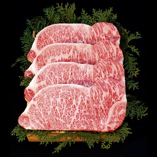 【桐箱入り】最高級宮崎牛プレミアム ロースステーキ(150g×4)