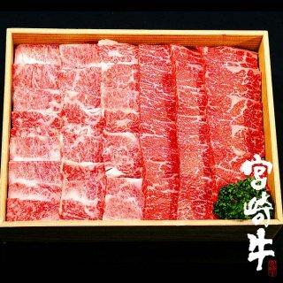 宮崎牛焼肉用詰合せ500g (バラ300g×1、モモ200g×1)
