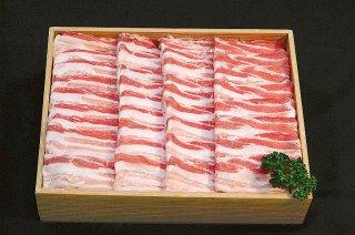 宮崎 おいも豚 バラしゃぶしゃぶ用 600g(300g×2)