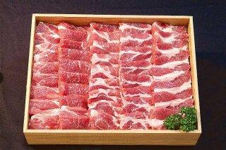 宮崎 おいも豚 肩ロース焼肉用 600g(300g×2)