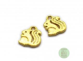真鍮製の小さなリスのチャーム(ゴールド/本金メッキ)2個セット