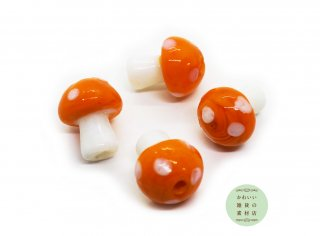 【再販】毒キノコのガラスの立体ランプワークビーズ(オレンジ)4個セット