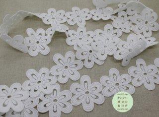 ポップでキュートな白いフラワーモチーフのレース 48cm(花9つ分)