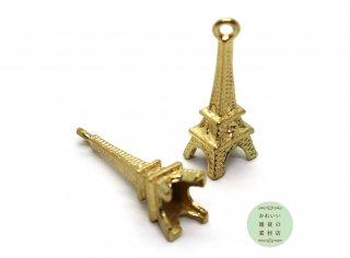 パリ(フランス)のエッフェル塔の小さな立体チャーム(ゴールド)2個セット