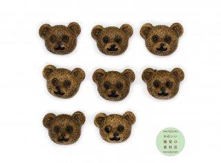 森のこぐまの顔の半立体パーツ(チャーム/子グマ/子熊/クマ/ベアー/ブラウン)8個セット