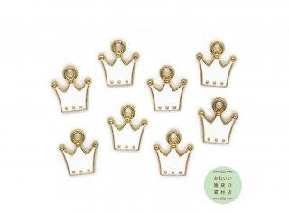 【再販】小さなクラウン(王冠)のエナメルチャーム(ホワイト/ゴールド)8個セット
