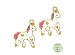 星模様がキュート♪ピンクのたてがみのファンタジー・ユニコーンのエナメルチャーム 2個セット