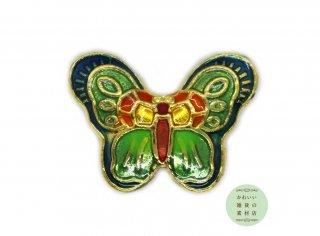 ブルー・グリーン・オレンジが美しい蝶の大きめエナメルビーズ(ゴールド/チャーム)