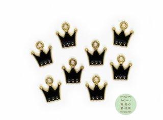 小さなクラウン(王冠)のエナメルチャーム(ブラック/ゴールド)8個セット