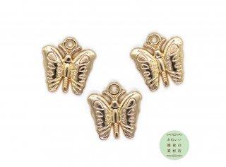ライトゴールドの素朴な蝶のチャーム(バタフライ)3個セット