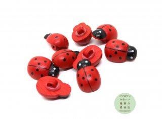 てんとう虫(テントウムシ)の大きめウッドボタン(木製/ナチュラル/チャーム/パーツ/キッズ)9個セット