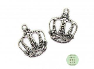 アンティークでロマンティックな雰囲気の銀古美の大きめクラウン(王冠)チャーム(アンティークシルバー)2個セット