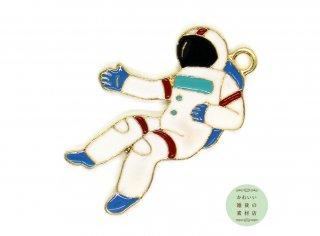 無重力でぷかぷか浮いてる☆宇宙飛行士の大きめエナメルチャーム
