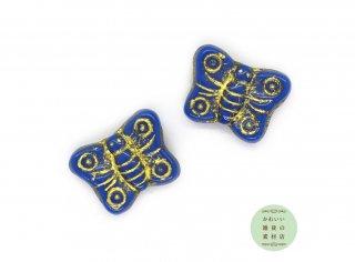 ブルーにゴールドのラインの蝶のチェコビーズ(チェコガラスビーズ/バタフライ)2個セット