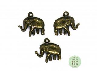 真鍮製アンティークブロンズの横向きゾウさんのチャーム(ぞう/象)3個セット