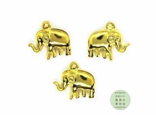 真鍮製ゴールドの横向きゾウさんのチャーム(ぞう/象)3個セット