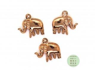 真鍮製ローズゴールドの横向きゾウさんのチャーム(ぞう/象)3個セット