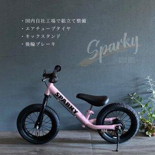 公式ショップ限定:プロテクタープレゼント【組立・整備済】 ブレーキ付ゴムタイヤ装備 キッズバイク スパーキー SPARKY キックバイク ペダルなし自転車 バランスバイク ランニングバイク