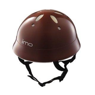 ヘルメット iimo コンフォートブラウン
