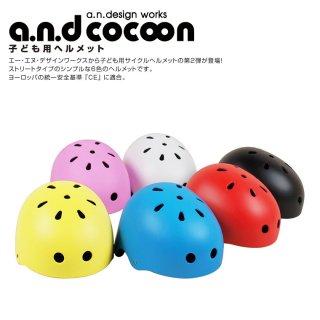 ヘルメット cocoon