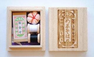 ちいさな裁縫セット(針袋)
