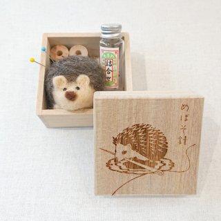 ハリネズミ裁縫セット(ハリネズミ)