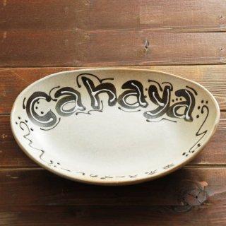 アラカルト皿