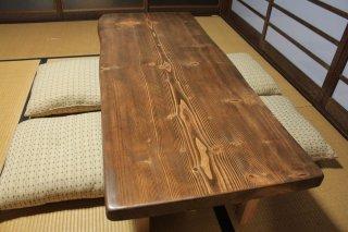 樅 一枚板 ローテーブル