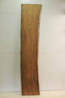 栓(セン) 一枚板 木材 完全乾燥 木材 送料無料