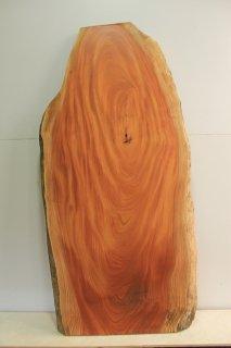 欅 一枚板 木材 完全乾燥 木材 送料無料