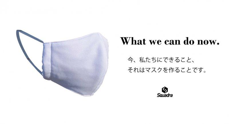 ユニフォーム素材マスク3枚セット
