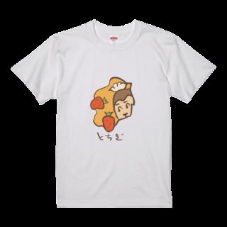 ご当地Tシャツ栃木