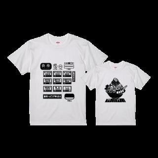 ヤサイニンニクアブラカラメマシマシTシャツ(単品)
