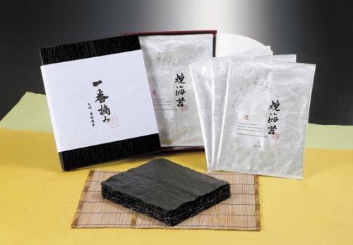 3000円焼海苔ギフトセット(板海苔10枚×3袋)