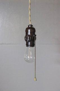 Bakelite Socket Lamp