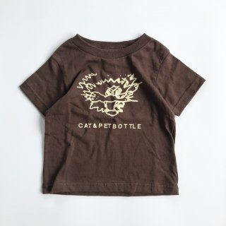 SPUT performance / CAT&PETBOTTLE Kids T-shirt(Afraid)- brown
