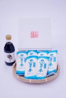 合田平三商店こだわりの無添加、手延べ、天日干し素麺&鎌田醤油めんつゆセット(8袋)