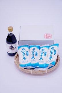 合田平三商店こだわりの無添加、手延べ、天日干し素麺&鎌田醤油めんつゆセット(4袋)