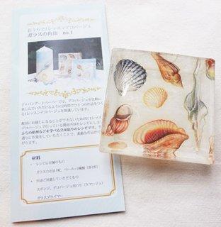 レシピ【お家で1レッスンデコパージュ】ガラスの角皿 no.1 ガラス角皿とペーパー付き