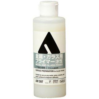 【金属・ガラスプライマー】200ml