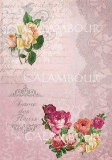 calambour:デコパージュ用ペーパー(デジタルデコパージュペーパー)DGE-235