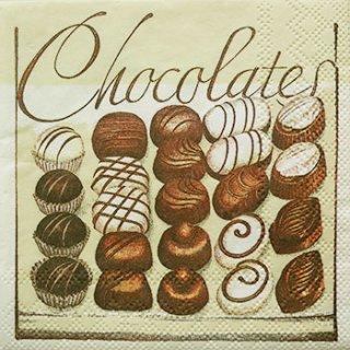 ペーパーナプキン(25)AMB:(5枚)チョコレートクリーム-AM26(25)