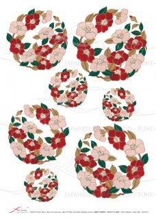 デコパージュ用ライスペーパー「FUNE」JSAR1015 陶絵 椿花丸紋