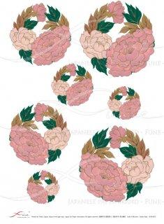 デコパージュ用ライスペーパー「FUNE」JSAR1021 陶絵 丸紋牡丹
