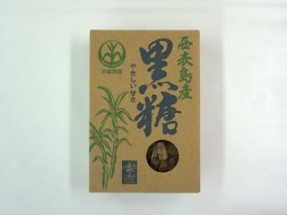 黒糖(西表島産)